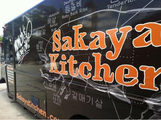 Skaya Kitchen food truck